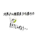 ★北原さんの名前スタンプ★(個別スタンプ:39)
