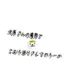 ★北原さんの名前スタンプ★(個別スタンプ:40)
