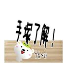 ★手塚さんの名前スタンプ★(個別スタンプ:02)