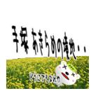 ★手塚さんの名前スタンプ★(個別スタンプ:03)