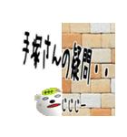 ★手塚さんの名前スタンプ★(個別スタンプ:04)