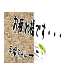★手塚さんの名前スタンプ★(個別スタンプ:05)