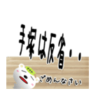 ★手塚さんの名前スタンプ★(個別スタンプ:06)