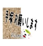 ★手塚さんの名前スタンプ★(個別スタンプ:09)
