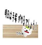 ★手塚さんの名前スタンプ★(個別スタンプ:10)