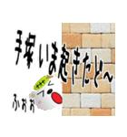 ★手塚さんの名前スタンプ★(個別スタンプ:12)