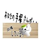 ★手塚さんの名前スタンプ★(個別スタンプ:14)
