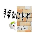 ★手塚さんの名前スタンプ★(個別スタンプ:16)