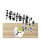★手塚さんの名前スタンプ★(個別スタンプ:18)