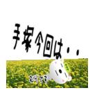 ★手塚さんの名前スタンプ★(個別スタンプ:19)