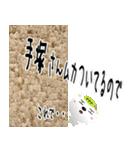 ★手塚さんの名前スタンプ★(個別スタンプ:21)