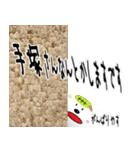 ★手塚さんの名前スタンプ★(個別スタンプ:25)