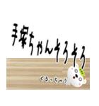 ★手塚さんの名前スタンプ★(個別スタンプ:30)