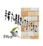 ★手塚さんの名前スタンプ★(個別スタンプ:36)