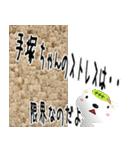 ★手塚さんの名前スタンプ★(個別スタンプ:37)