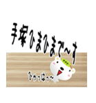 ★手塚さんの名前スタンプ★(個別スタンプ:38)