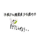 ★手塚さんの名前スタンプ★(個別スタンプ:39)