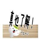 ★真也さんの名前スタンプ★(個別スタンプ:02)