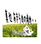 ★真也さんの名前スタンプ★(個別スタンプ:03)