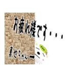 ★真也さんの名前スタンプ★(個別スタンプ:05)