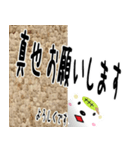 ★真也さんの名前スタンプ★(個別スタンプ:09)