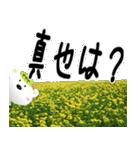 ★真也さんの名前スタンプ★(個別スタンプ:23)