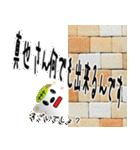 ★真也さんの名前スタンプ★(個別スタンプ:28)