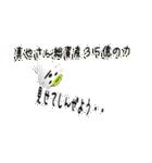 ★真也さんの名前スタンプ★(個別スタンプ:39)