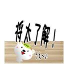 ★将太さんの名前スタンプ★(個別スタンプ:02)