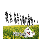 ★将太さんの名前スタンプ★(個別スタンプ:03)