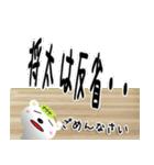 ★将太さんの名前スタンプ★(個別スタンプ:06)