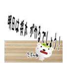 ★将太さんの名前スタンプ★(個別スタンプ:10)