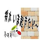 ★将太さんの名前スタンプ★(個別スタンプ:12)