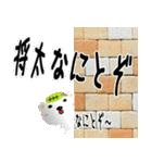 ★将太さんの名前スタンプ★(個別スタンプ:16)