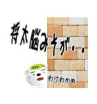 ★将太さんの名前スタンプ★(個別スタンプ:20)