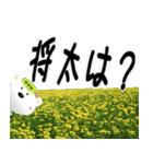 ★将太さんの名前スタンプ★(個別スタンプ:23)