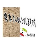 ★将太さんの名前スタンプ★(個別スタンプ:25)