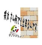 ★将太さんの名前スタンプ★(個別スタンプ:28)