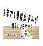 ★将太さんの名前スタンプ★(個別スタンプ:34)