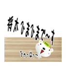 ★将太さんの名前スタンプ★(個別スタンプ:38)