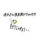★将太さんの名前スタンプ★(個別スタンプ:39)
