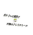 ★将太さんの名前スタンプ★(個別スタンプ:40)