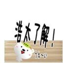 ★浩太さんの名前スタンプ★(個別スタンプ:02)
