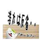 ★浩太さんの名前スタンプ★(個別スタンプ:06)