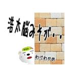 ★浩太さんの名前スタンプ★(個別スタンプ:20)