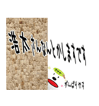 ★浩太さんの名前スタンプ★(個別スタンプ:25)