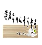 ★浩太さんの名前スタンプ★(個別スタンプ:30)