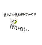 ★浩太さんの名前スタンプ★(個別スタンプ:39)