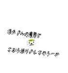 ★浩太さんの名前スタンプ★(個別スタンプ:40)