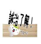 ★誠治さんの名前スタンプ★(個別スタンプ:02)